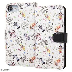 アイフォン アイフォーン アイホーン アイホン iPhone