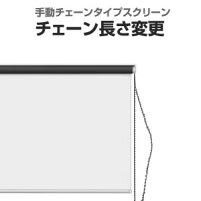 電動スクリーン用電源コード延長(WCB、BDR用)