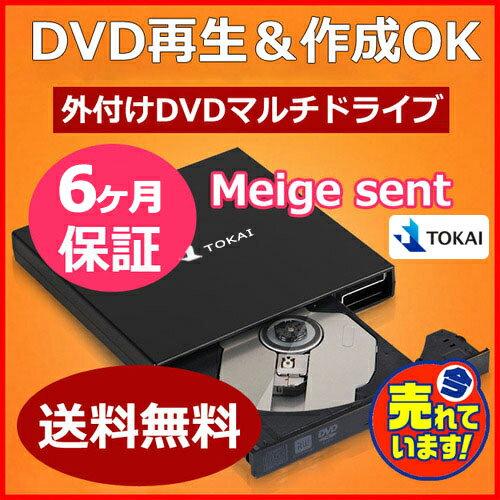 ���ʡ�USB2.0���դ�dvd�ޥ���ɥ饤�֡����դ�dvd���إɥ饤�֡�MACOS��Windows7��Windows8�б�/�ݡ����֥�/DVD�ޥ���ɥ饤��/CD&DVD��������