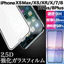 iPhone XS Max XR X 7/8 7Plus 8...