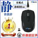 マウス ワイヤレス 無線マウス Wireless mouse...