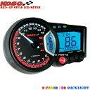 【正規品】KOSO RX2+ GPメーター[15,000rpm指針モデル] Dトラッカー/KSR80/KSR110/ZRX400/ZXR400R/ZX-9R/ZRX1100/GPZ900R/ニンジャ250R/ZZR1100等に