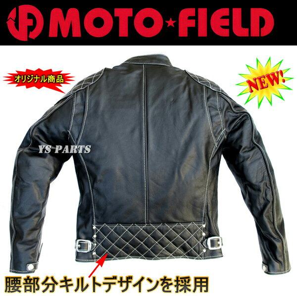 【特注品】MF-LJ004脱着式肩/肘/脊椎パ...の紹介画像2