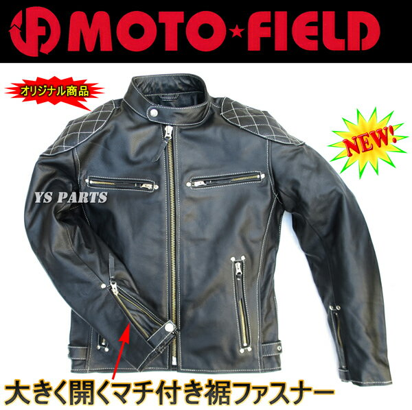 【特注品】MF-LJ004脱着式肩/肘/脊椎パ...の紹介画像3