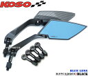 [正規品]KOSO TTミラー艶消カーボン青 フェイズホーネット250ホーネット600ホーネット900VTR250ジェイドXR250モタード...
