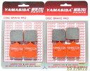 【高品質】新型ブレーキパッド 4枚セット ブレンボキャリパー65mmピッチ用/100mmピッチ用/ラジアルマウントキャストタイプ用