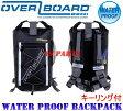 【正規品】オーバーボード 熱圧着シームレス製法採用 20L防水バックパック/リュックサック