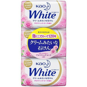 花王ホワイト アロマティック・ローズの香り バスサイズ 3コパックの写真