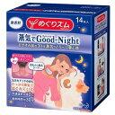 めぐりズム 蒸気でGood-Night (グッドナイト) 無香料 14枚入