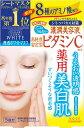KOSE コーセー クリアターン ホワイト マスク ビタミンC 5回分