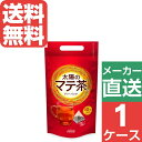 太陽のマテ茶情熱ティーバッグ 2.3g ティーバック(10個...