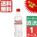 コカ・コーラクリア 500ml PET 1ケース×24本入 送料無料