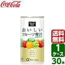 ミニッツメイド おいしいフルーツ青汁 190g 缶 1ケース...