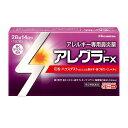 (第2類医薬品) アレグラFX 28錠