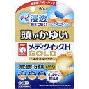 (指定第2類医薬品)メンソレータム メディクイックH ゴールド スポンジヘッド 50mL