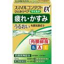 (第3類医薬品)スマイルコンタクトEX ひとみリペア マイルド 13mL