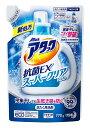 花王 アタック 抗菌EX スーパークリアジェル つめかえ用 770g