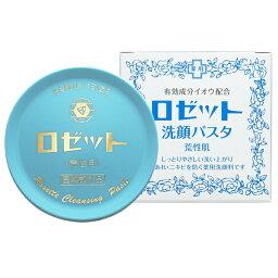 ロゼット 洗顔パスタ 荒性肌 90g 肌あれ・ニキビを防ぐ薬用洗顔料