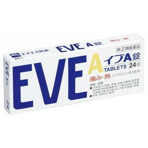 (指定第2類医薬品) イブA錠 (24錠)