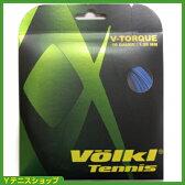 フォルクル(Volkl)V-Torque V トルク 1.28mm/16G ダークブルー 国内未発売 パッケージ品【あす楽】