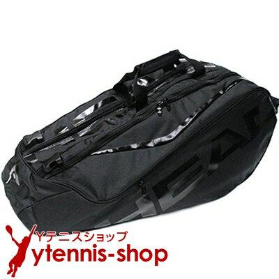 海外限定モデル ヘッド(Head) TEAM ブラックライン モンスターコンビ  ラケット8本程度用 テニスバッグ ラケットバッグ【あす楽】