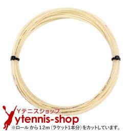 【12mカット品】テクニファイバー(Tecnifiber) X-ONE バイフェイズ(biphase) ナチュラルカラー 1.24mm/1.30mm/1.34mm <strong>ノバク・ジョコビッチ</strong>使用モデル テニス ガット ノンパッケージ【あす楽】