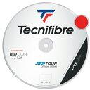 テクニファイバー(Tecnifiber) プロレッドコード(Pro Red Code) 1.30mm/1.25mm/1.20mm 200mロール ポリエステルス...