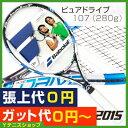 バボラ(Babolat) 2015年モデル ピュアドライブ 107 (280g) 101237 (PureDrive 107) テニスラケット【あす楽】