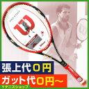 ウイルソン(Wilson) 2016年モデル プロスタッフ 97S (Pro Staff 97 S)(310g) グリゴール・ディミトロフ使用モデル テニスラケ...