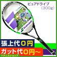 バボラ(BabolaT) 2016年ウィンブルドン限定モデル ピュアドライブ 16x19 (300g) 101250 (Pure Drive Wimbledon) 全英オープン テニスラケット【あす楽】