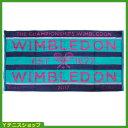 ★ポイント2倍★ウィンブルドン(Wimbledon) 2017年モデル オフィシャル商品 限定販売 チャンピオンシップタオル ブルー/ピンク 全英オープンテニス...