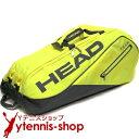 ヘッド(Head) ネオンイエロー モンスターコンビ 国内未発売/海外限定モデル 12本用 テニスバッグ ラケットバッグ【あす楽】