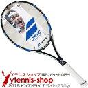 バボラ(Babolat) 2015年 ピュアドライブ ライト(270g) 101239/101302 (PureDrive LITE)テニスラケット