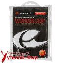 ソリンコ(Solinco) ワンダーグリップ(WONDER GRIP) ホワイト 12パック オーバーグリップテープ【あす楽】