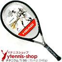 【送料無料】Head(ヘッド) チタニウム(チタン) Ti S6 テニスラケット【あす楽】