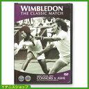 ウィンブルドン(Wimbledon) 1975 アッシュVS コナーズ DVD【YDKG-k】【ky】