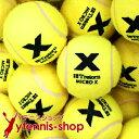 トレトン(Tretorn) マイクロエックス micro X ノンプレッシャー テニスボール 36個セット イエロー×イエロー【あす楽】