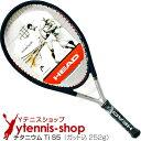 Head(ヘッド) チタニウム(チタン) Ti S5 テニスラケット【あす楽】