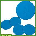 全豪オープンテニス 2012 オフィシャル商品 ラバーコースター 4枚セット オーストラリアンオープ