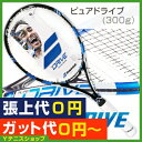 2012 (Babolat)   PureDrive
