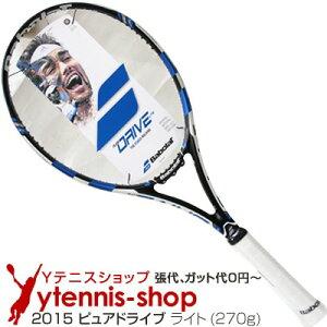ピュアドライブ テニスラケッ