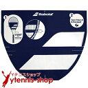 【テニスラケットにメーカーロゴを入れる型紙】バボラ(Babolat)ロゴステンシルシート【あす楽】