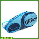 ★宝くじプレゼント(2万円以上購入で)★ウイルソン(WILSON) Team Blue チームブルー テニスバッグ 3本用 ラケットバッグ ブルー【あす楽】