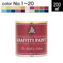 RoomClip商品情報 - グラフィティーペイント GFW 200ml小型缶 ウォールアンドアザーズ・屋外使用可【No.1からNo.20】の20色(全35色中)からお選びください。[1個単位] Graffiti Paint /ペンキ/水性塗料/木材・家具塗装/ツヤ無