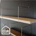RoomClip商品情報 - 有孔ボード シェルフスルー 150mm板用(棚奥行) 【1個】※25・30ピッチ兼用※棚を作る場合は2個以上ご購入ください。 フック 穴あきボード パンチングボード壁面収納/ガレージ収納/お部屋、壁のリノベーション・DIY