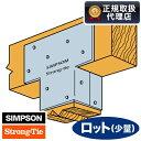 SIMPSON:AC4ポストキャップDIY/SIMPSON/ガレージ/小屋/ウッドデッキ/2x4/ツーバイフォー/金具