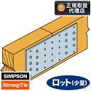 ■品名:Sタイプレート TP35【10個入/1ロット】【連結・補強用】[SIMPSON STRONG-TIE/USANo.1シェア/日曜大工/DIY金物/建築金物/ツーバイフォー金物/2×4金物]