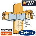 RoomClip商品情報 - SIMPSON:RTC42リジットタイ【2個入/1セット】(棚・枠用)DIY/SIMPSON/ガレージ/小屋/ウッドデッキ/2x4/ツーバイフォー/金具