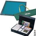 ●高級麻雀牌 実戦牌 + ジャンクマットセット [きらく屋]...