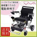 車椅子 軽量 折り畳み 【ケアテックジャパン スマート
